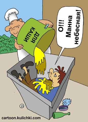 Карикатура на поваров или другие фото