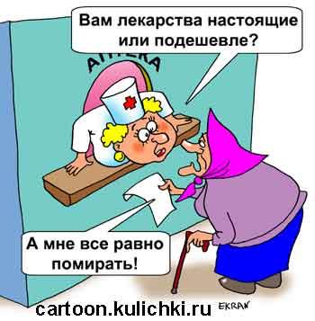 Российские тюремщики сегодня так и не пустили Веру Савченко к сестре в СИЗО - Цензор.НЕТ 5098