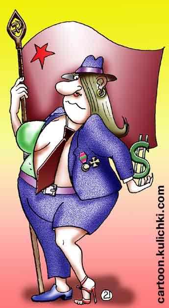 Продажный курс доллара