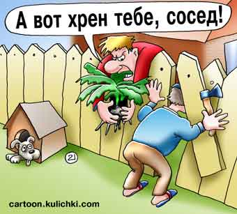 http://cartoon.kulichki.ru/politic/image/politic032.jpg